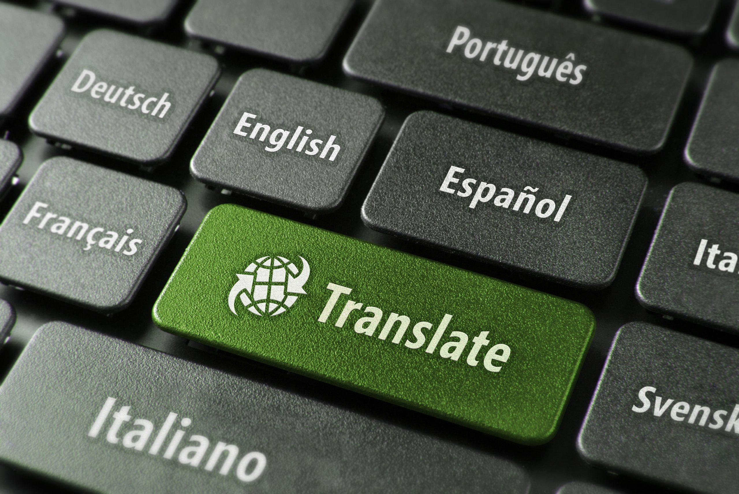How do you become a professional translator keyboard 2